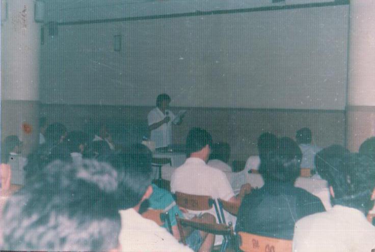 《华夏医学论文集》经验交流会于91年6月在北京召开